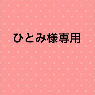 移動ポケット SALE 鬼滅の刃 100  107 117(外出用品)