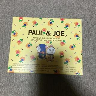 PAUL & JOE - 紗栄子ちゃん愛用 ポール&ジョー メイクアップコレクション2020