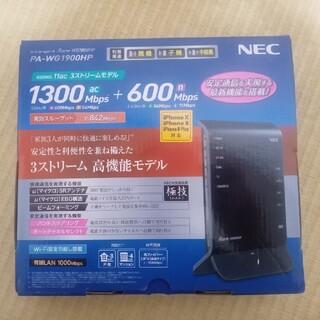 NEC - WiFiルーター NEC PA-WG1900HP
