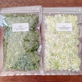 乾燥野菜 万能ねぎ ( 白ねぎ 20g と 青ねぎ 20g )(野菜)