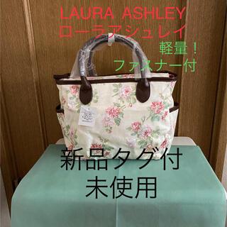 ローラアシュレイ(LAURA ASHLEY)の《新品タグ付》幻のLAURAASHLYハンドバッグかばん軽量ローラアシュレイ(ハンドバッグ)