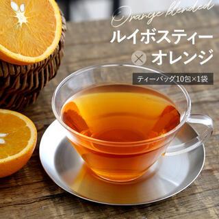 ナチュローブ ルイボスティー オレンジ 10包(茶)