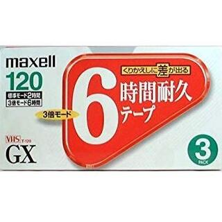 maxell - 3巻 ★VHSビデオカセットテープ スタンダード120分 T-120GXS.3P