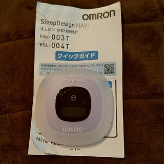 OMRON - オムロン ねむり時間計