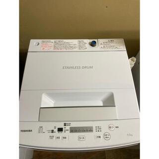 東芝 - 美品!東芝全自動洗濯機4.5kg  大阪、大阪近郊送料無料