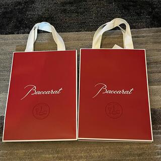 バカラ(Baccarat)の【Baccarat】バカラ ショップ袋 2個セット(ショップ袋)