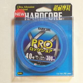 デュエル ハードコアX4プロ 300m PE 4.0号(釣り糸/ライン)