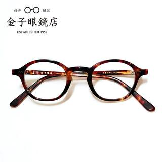 999.9 - 金子眼鏡✨18金 K18 GOLD 桜模様 飾り付き KCG-09 メガネ 眼鏡