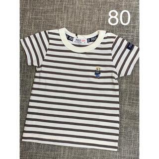 お値下げ ☆*:.。ポロベア ボーダー tシャツ   白×茶色 80(Tシャツ)