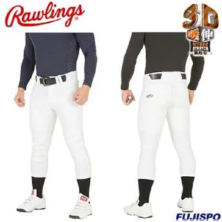 Rawlings - ローリングス 野球 冬用3Dウルトラハイパーストレッチパンツ レギュラー