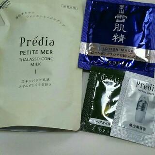 Predia - KOSE プレディア 乳液 詰め替え雪肌精 美容液 ヘアオイル