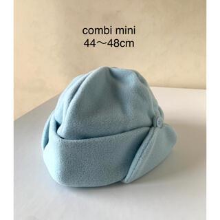 コンビミニ(Combi mini)の新品☆combi mini フリース帽子 ブルー(帽子)