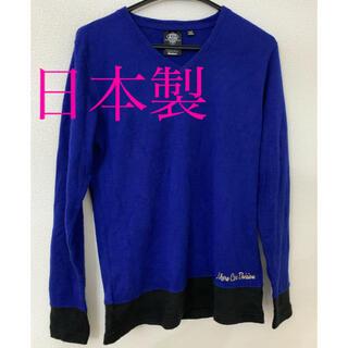 エムシーディーマシン(M.C.D MACHINE)のM.C.D Vネック ニット セーター 日本製 M(ニット/セーター)