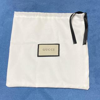 グッチ(Gucci)のGUCCI 保存巾着袋(その他)