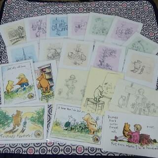 クマノプーサン(くまのプーさん)のクラシックプー ポストカード 20枚セット(使用済み切手/官製はがき)