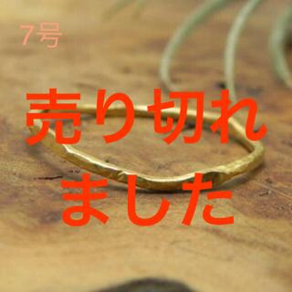 ボナンザ K22 ディストーションリング 7号(リング(指輪))