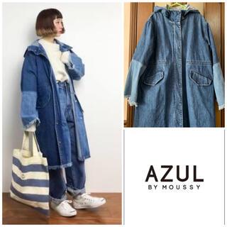 アズールバイマウジー(AZUL by moussy)のアズール デニムコート デニム ジャケット(Gジャン/デニムジャケット)