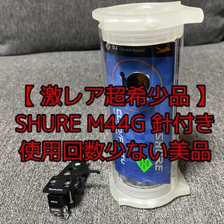 Technics SHURE M44G(レコード針)