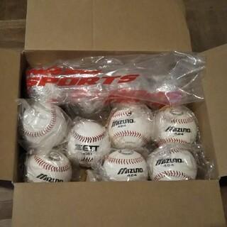硬式ボール 野球
