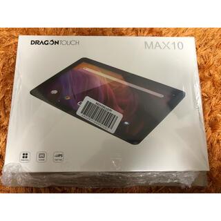 ドラゴン(DRAGON)のタブレット DRAGON TOUCH MAX10(タブレット)