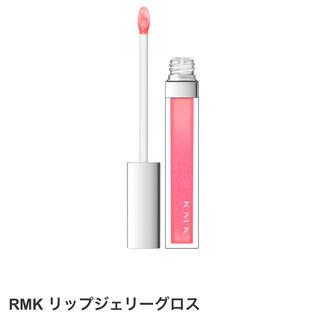 RMK - RMK リップジェリーグロス 05シャイニーピンク