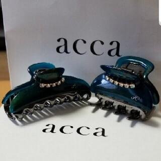 アッカ(acca)の2021新作2個◆accaアッカ◆<QUEEN CATENA>クイーンカテーナ(バレッタ/ヘアクリップ)