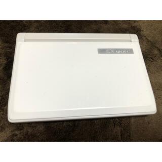 カシオ(CASIO)のCASIO 電子辞書 XD A4850(電子ブックリーダー)