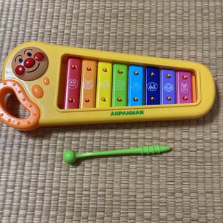 バンダイ(BANDAI)のアンパンマン☆知育玩具☆楽器おもちゃ☆鉄琴☆訳あり☆送料込み(楽器のおもちゃ)