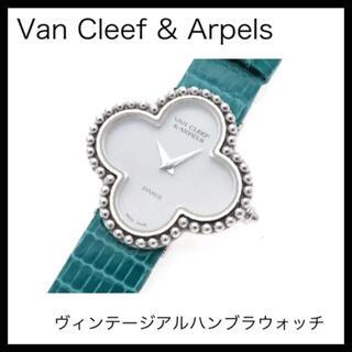 Van Cleef & Arpels - ヴァンクリーフ&アーペル 750WG K18WGヴィンテージアルハンブラウォッチ