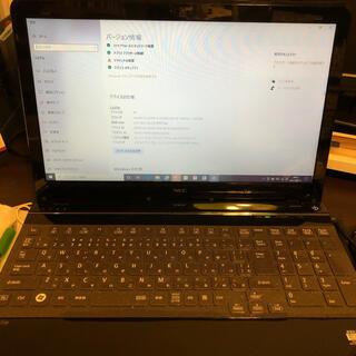 エヌイーシー(NEC)のLaVie S LS150/JS1B PC-LS150JS1B KB ブラック(ノートPC)