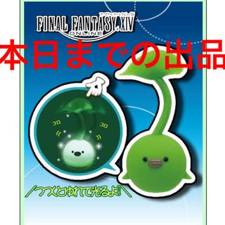 タイトー(TAITO)のファイナルファンタジーXIV コロポックル  コロコロセンサーライト (ゲームキャラクター)