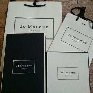 ジョーマローン(Jo Malone)のJo Malone・ショッパー&箱(ショップ袋)