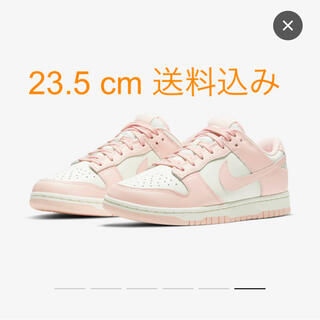 ナイキ(NIKE)のNike WMNS Dunk Low Orange Pearl 23.5(スニーカー)