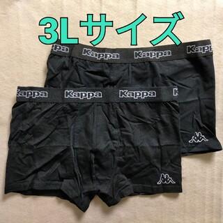 Kappa - カッパ ボクサーパンツ 3Lサイズ 2枚セット
