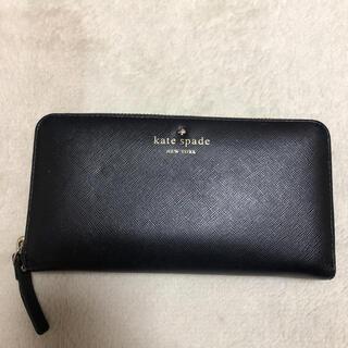 ケイトスペードニューヨーク(kate spade new york)のケイトスペード ⭐︎ 長財布(財布)
