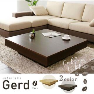 テーブル カフェテーブル ローテーブル センターテーブル(ローテーブル)