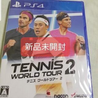 プレイステーション4(PlayStation4)のテニス ワールドツアー2 PS4(家庭用ゲームソフト)