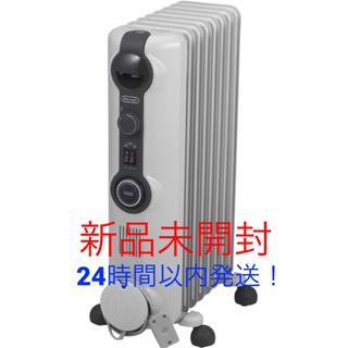デロンギ(DeLonghi)のDeLonghi HJ0812 新品未開封 デロンギオイルヒーター(オイルヒーター)