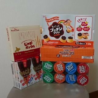 お菓子セットとRed Bull(菓子/デザート)