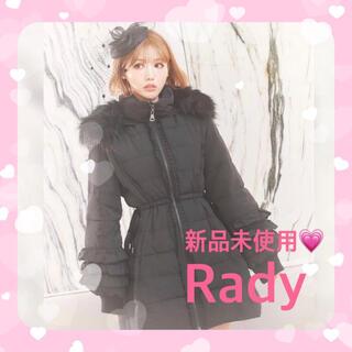Rady - 【新品未使用】Rady レディ フリルダウンコート