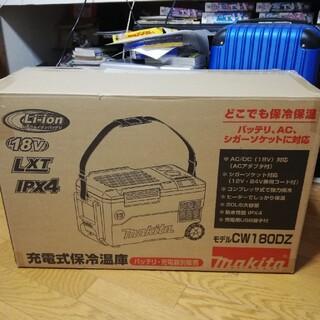 マキタ(Makita)の新品 マキタ 18V 充電式保冷温庫 CW180DZ(冷蔵庫)