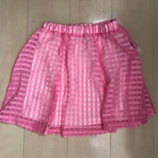 レイアリス(Rayalice)の値下げ☆新品タグ付き レイアリス ピンクスカート 140センチ(スカート)