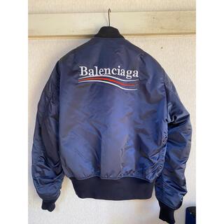 Balenciaga - BALENCIAGA ボンバージャケット