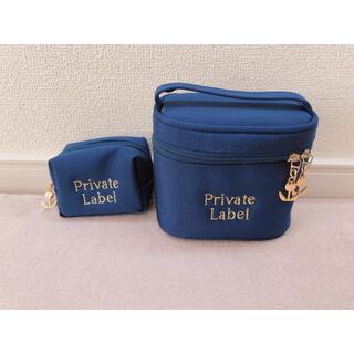 プライベートレーベル(PRIVATE LABEL)の【新品未使用】Private Label プライベートレーベル ポーチ(ポーチ)
