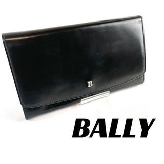 バリー(Bally)の【可品】BALLY バリー 長財布 ミニバッグ ブラック(財布)