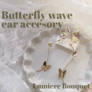 フーズフーチコ(who's who Chico)の《残り0個》Butterfly waive ear accesory(ピアス)
