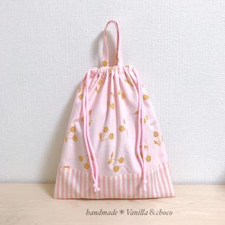 さくらんぼピンク×ストライプ 体操着袋(外出用品)