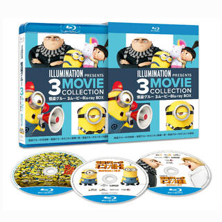 ミニオン(ミニオン)のえったん様専用 怪盗グルー 3ムービーBlu-ray BOX【Blu-ray】(アニメ)