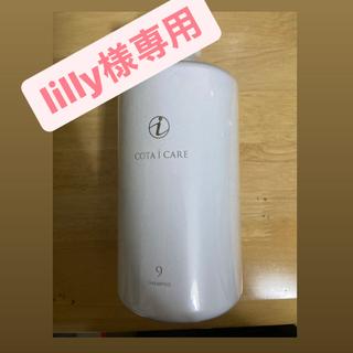 コタアイケア(COTA I CARE)のコタ アイケア シャンプー ボトル800ml(シャンプー)