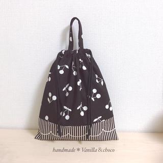 【kosa様専用】さくらんぼクロ/ナチュラルゴールド 体操着袋2点(外出用品)